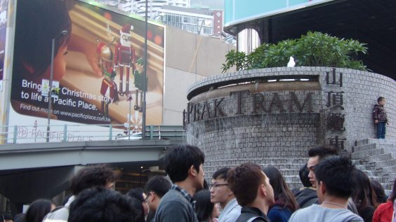 The Peak Tram Entrance